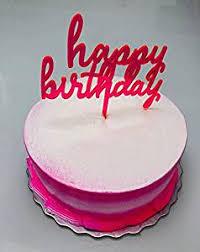 Amazoncom Happy Birthday Cake Topper Kitchen Dining