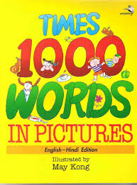 Times 1000 Words In Pictures Amazon In Federal Publications May