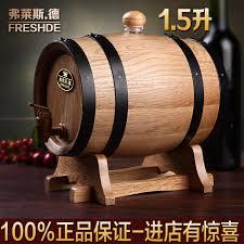 storage oak wine barrels. Get Quotations · Fry De 1.5l Oak Barrels Wine Brewed Cask Red Barrel Storage L