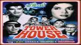 Nazima Tower House Movie