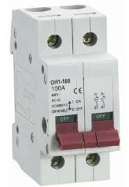 consumer unit fuse box how to change a light bulb mcb s they are the modern fuse they cut off power on an individual circuit if the current rises too high they can cut power in 5 seconds