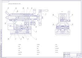 Модернизация токарно винторезного станка К Готовые  задняя бабка станок 16к20