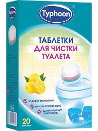 <b>Таблетки для чистки</b> туалета, 20 шт. ТАЙФУН 3094891 в ...