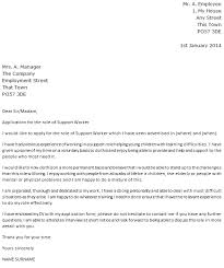 Help With Job Application Support Worker Cover Letter Example Icover Org Uk