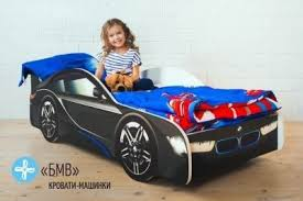 """Купить <b>Кровать</b>-<b>машина Бельмарко</b> """"БМВ"""" в Санкт-Петербурге ..."""