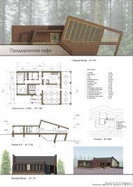 Институт архитектуры и дизайна Курсовой проект
