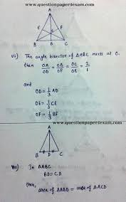 triangle properties helpful in ssc exams question paper if this article help you please share this your friends