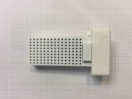 <b>Аккумулятор</b> Li-Po 7.4V 2000mAh для <b>Syma X8SW</b> — купить с ...