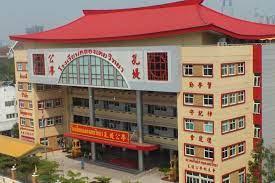 孔堤公学 โรงเรียนคลองเตยวิทยา - Home