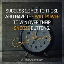 Morning Motivational Quotes Custom Good Morning Motivational Quotes With Images HindGrapha