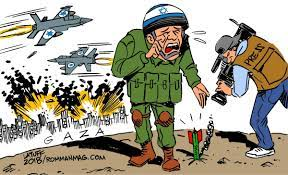 Palestina Libre - Caricatura de Carlos Latuff: Israel... | Facebook