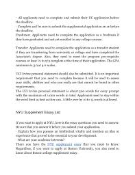 updated usc pharmacy supplemental application  6