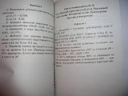 Математика Класс Проценты Объяснение закачать Математика 5 Класс Проценты Объяснение
