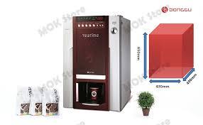 Tea Time Coffee Vending Machine Price Mesmerizing TEATIME DG48FK Automatic Mini Vending Machine COFFEE MAKER DG