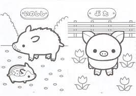 Album Da Colorare Animali Giappone Modes4u