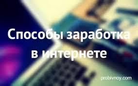 Российские букмекерские конторы онлайн с выводом денег