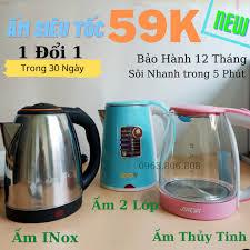 Ấm Siêu Tốc Thủy Tinh Jiplai Thái Lan -Ấm Siêu Tốc 2 lớp jiplai- ấm Đun Siêu  Tốc Mini Inox 1.8l - Bình đun siêu tốc