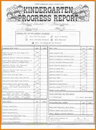 Report Card Template 24 Kindergarten Report Card Template Thistulsa 12