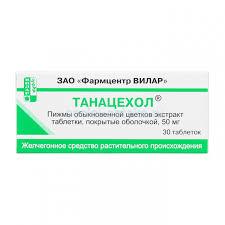 <b>Танацехол таб</b> п/о 50мг <b>N30</b> (Вилар) - купить в Ростове-на-Дону ...