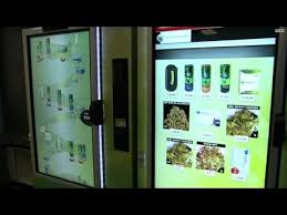 Dispensary Vending Machine Classy Vending Machines That Scan Your Fingerprints And Sell You Pot Tech