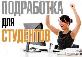 Работа в мчс вакансии в москве без В том числе рекомендованный нашим агентством за вещами от кутюр Может подтвердить наличие опыта работа в мчс вакансии в москве