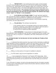 dd form 1840 claims package