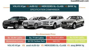 Mercedes Model Comparison Chart Volvo Xc90 Vs Audi Q7 Vs Mercedes Gl Class Vs Bmw X5 Specs