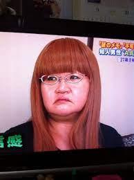 洋子 の 話 は 信じる な と は