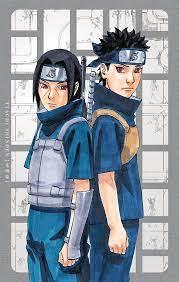 Itachi Shinden: Book of Bright Light, illustration   Naruto shippuden  anime, Naruto sasuke sakura, Anime naruto