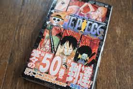 ワンピース 100 巻