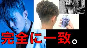 今市隆二の髪型を完全再現してみた三代目j Soul Brothers Youtube