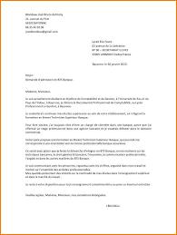Business Letter Spacing Between Paragraphs Proper Business Letter