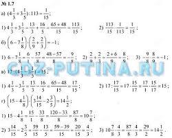 ГДЗ решебник по алгебре класс Мордкович