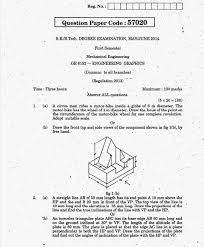 computer architecture model question paper madras university     University Question Papers