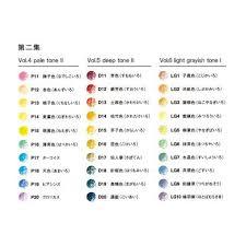 Tombow Irojiten Color Pencils Set Ci Rtb Seascape