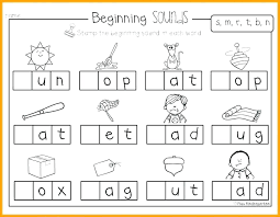 Beginning Kindergarten Worksheets Same Middle Sounds Phonics 3 ...