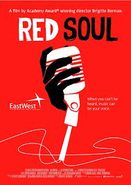 Redsoul Design Red Soul Imdb