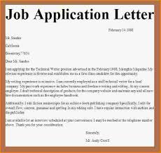 Format Of Job Application Letter Example Resume For Business