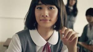Teen japan scene add