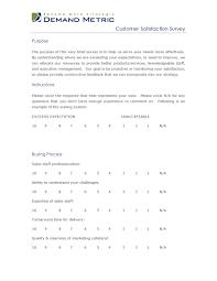 Client Satisfaction Survey Form - April.onthemarch.co