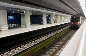 Τηλεφώνησαν για βόμβα στο Μετρό - Αυτός ο σταθμός εκκενώθηκε - Ειδήσεις -  Athens magazine