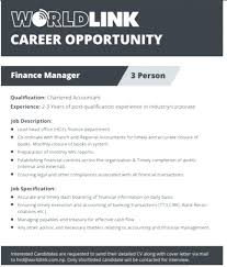Financial Manager Job Description Apply For This Job Finance Manager ...
