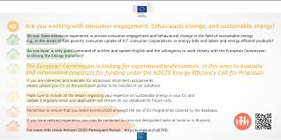 are you an experienced professional in consumer engagement and easme en files consumerexpertstwitterv 02 02pngconsumer experts twitter v 02 02 png