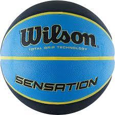 <b>Мяч баскетбольный Wilson Sensation</b>, WTB9118-XB0702, синий ...