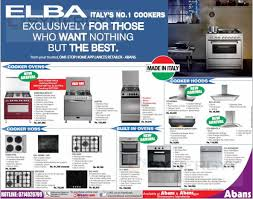 Kitchen Hoods Lanka  ITTK - Kitchen hoods for sale