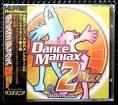 Dancemaniax 2nd Mix: Original Soundtrack