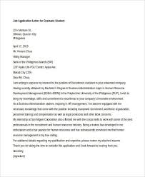 Example Business Letter Applying Job Lezincdc Com