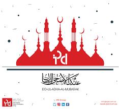 <b>EID Mubarak</b> – IPD Group