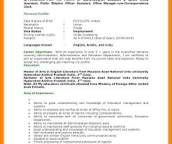 Resume Cover Letter Engineering Resume Format For Desktoppport Engineer Free Download Engineering 58