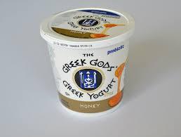 yogurt brand names. Brilliant Yogurt 8 The Greek Godsu0027 Yogurt Greekgods To Brand Names